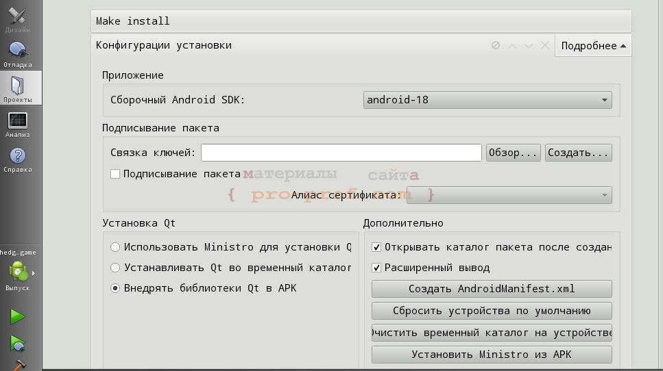 install_configure