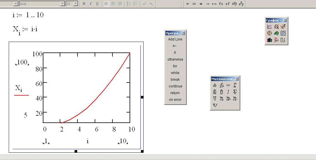 example_range