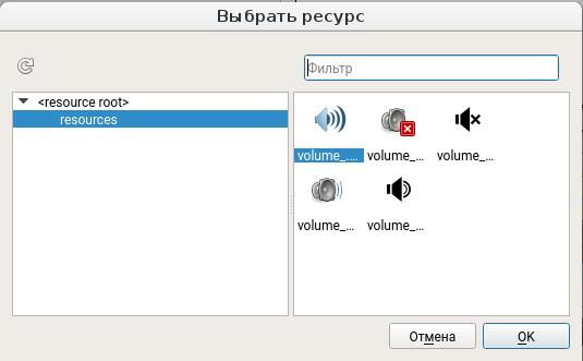 set_qlabel-pixmap